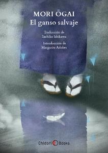 El_Ganso_Salvaje_David_González_Chidori_Books_424x600jpg