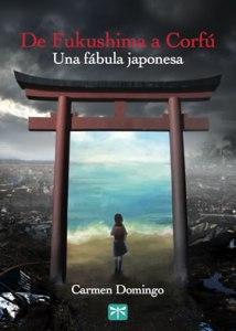 de fukushima a corfu