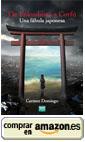 de fukushima a corfu_banner_libro físico