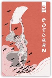 botchan_web