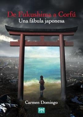de-fukushima-a-corfu